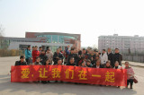 Pingxiang chemshun help the children of special school