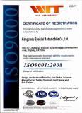 ISO9001:2008-ENGLISH VERSION
