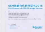 OEM strategic cooperation with Schneider
