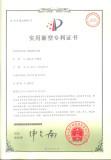 patent 17