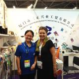 HK Packing & Printing Fair