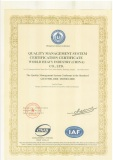 iso certificate of plant for press machine, shearing machine and bending machine