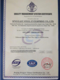 iron wire ISO certificate