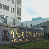 Lihong Steel Grating Company
