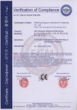 CE certificate for EU