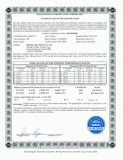 ILHC-5820 SRCC