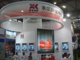 XL-Motor booth at PTC -2