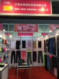 The 120st Canton Fair