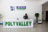 polycarbonate sheets manufacturer