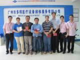 Medical equipment repair training graduation photo