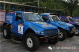 racing team show
