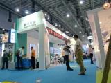 Trade Show6
