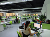 Cantonk office
