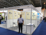 Asian Pacific Coating Show 2017