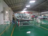 produce line 1