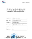 Certification for safe transport of goods