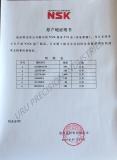 NSK Certificate of origin