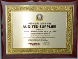 SGS Supplier