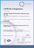 factory ISO 9001:2008 certificate