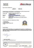 SGS Certificate - 2012