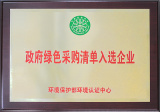 Environmental Protection Association Certificate