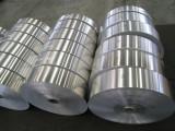 Signi Aluminium Main Products-Aluminium brazing sheet/strip.2
