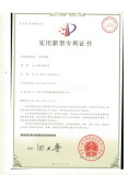 certification for new technology screen printing machine