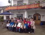 Hong Yi donated bamboo fiber cleaning cloth for disabled people in 2015