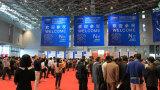 2015 China International Auto Products Expo