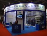2013 Guangzhou International Prefab House,Modular Buidling & Mobile House