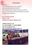 June HK International Jewelry Fair Invitation