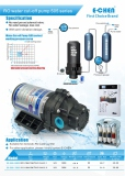EC-505 Series RO booster pump