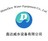 Shine Dew subwebsite 2