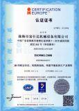 Enterprise certificate ISO-2008