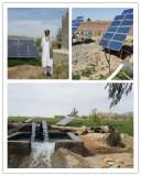 solar farm in Afghanistan