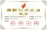 Certificates of Advanced Technology Enterprises