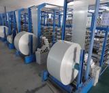 loom machined/ weaving machine