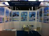 The exhibition in Indonesia 2014