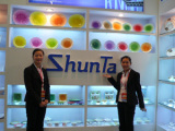 The 19th Shanghai Hotel Equipments and Supplies Exhibition