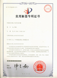 Utility Model Patent Certificate for Drez Air Conditioner