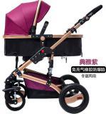 Deluxe High Landscape stroller