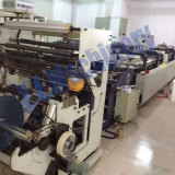 laminated pouch bag machine in customer′s site