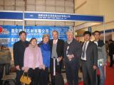 2007 Xiamen International Stone Fair