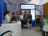 2016 Rechina Asia Exhibition in Shanghai for Printing Consumables