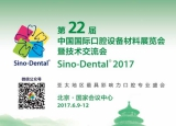 Sino-Dental 2017 held in Beijing during June, 2017