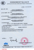 CCC certificate for 3-8MM tempered glass