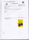 F3 Product Design Patent-1