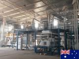 Quinoa Cleaning Plant in Perth, Australia