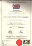 ALL certificates of ZENITHUND GROUP