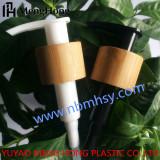 24mm Metal Lotion Pump Treatment Cream Pump for Bottle